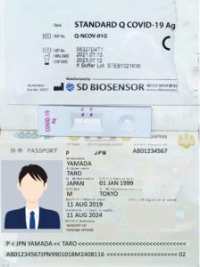 パスポートと抗原テストキット