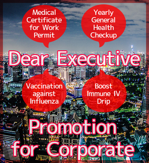 Promotion for Corporate