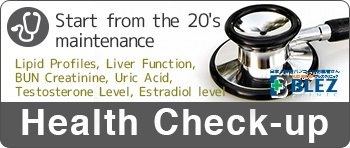 health check package