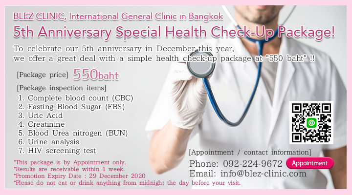 BLEZ CLINIC 5th Anniversary Special Health Check-Up Package