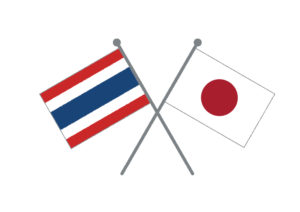 タイと日本